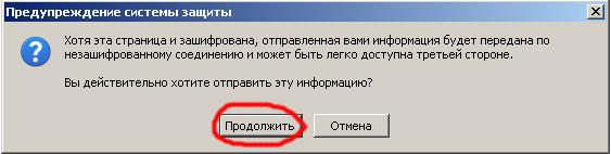 Webmoney 05
