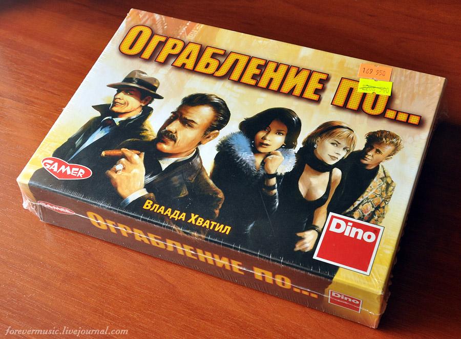 Запакованная коробка с настольной игрой Ограбление по... (Sneaks & Snitches)