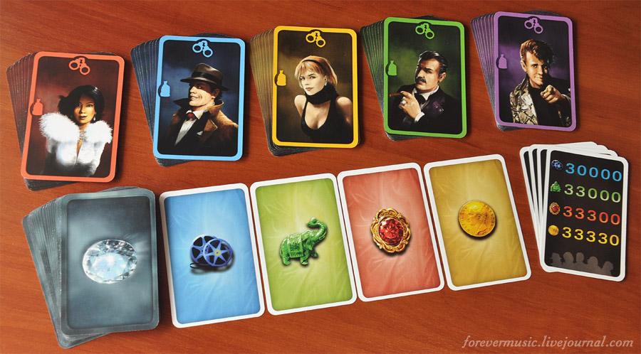 Компоненты игры Ограбление по... (Sneaks & Snitches): карты игроков (воры), карты тайников и карты подсчета очков