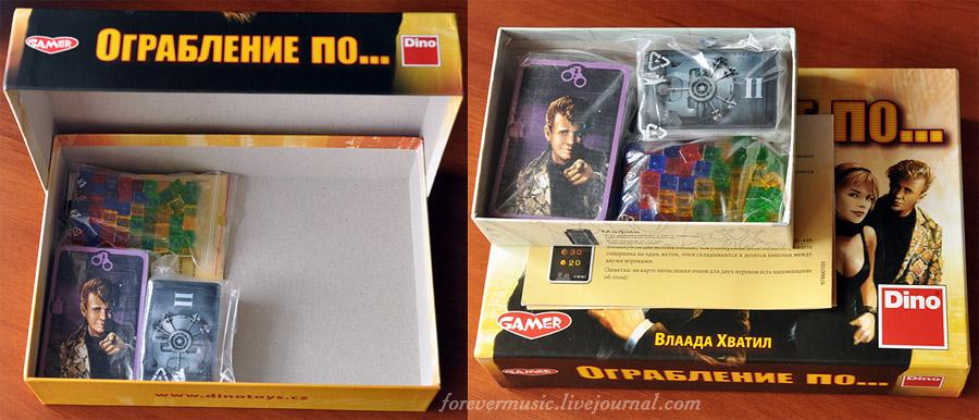 Все компоненты игры Ограбление по... (Sneaks & Snitches) легко помещаются в коробку от игры За бортом! (Lifeboat)