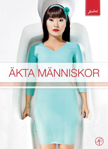 Сериал Реальные люди (Real Humans / Akta Manniskor)