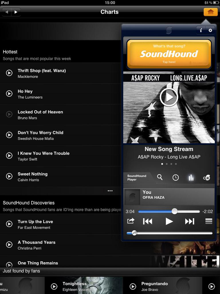 SoundHound (вертикальная ориентация)