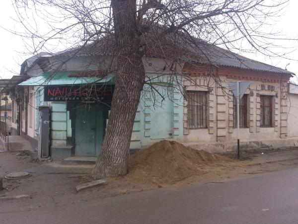 Угол Кабардинской и Гоголя