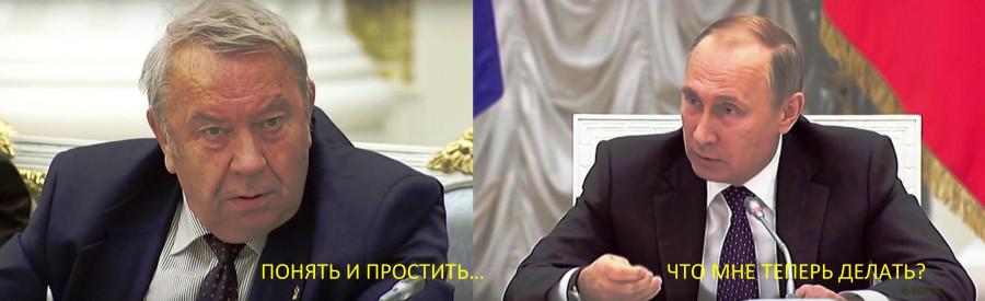Совещание в РАН