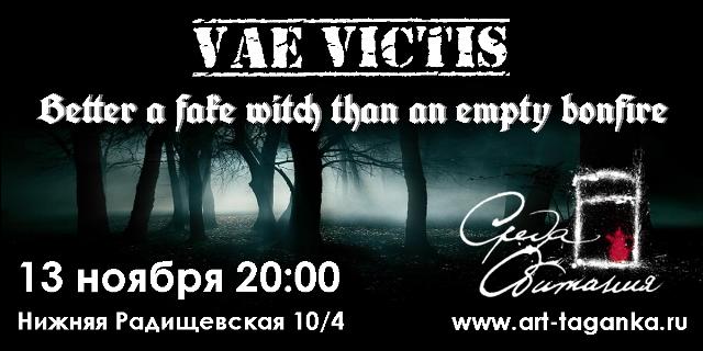vae_XV_web