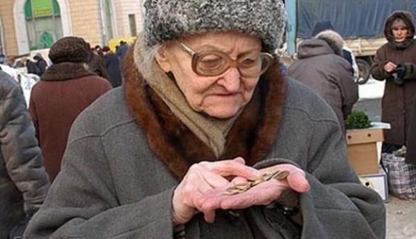 pensionerka_0.jpg