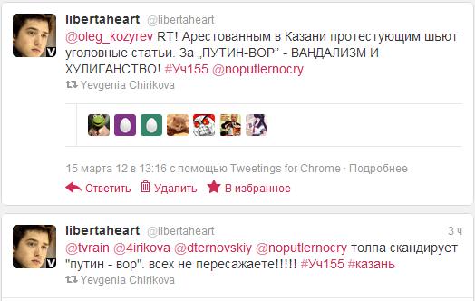 5  Yevgenia Chirikova  4irikova  в Твиттере23