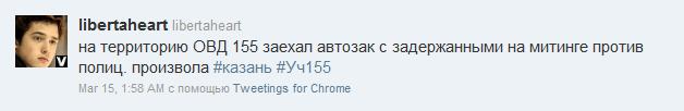 Письмо «Алекс   sanndrio  ретвитнул а  один из ваших твитов » — Twitter — Яндекс.Почта