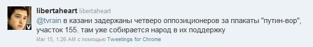 Письмо «Алекс   sanndrio  ретвитнул а  один из ваших твитов » — Twitter — Яндекс.Почта2