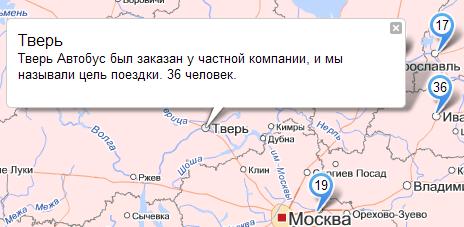 Яндекс.Карты___