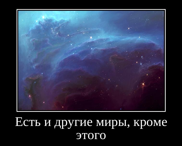 dem_570bf8eec37de