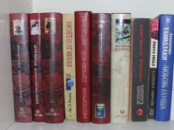 books_japan