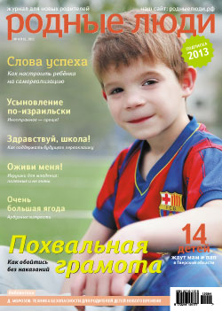 cover_04-12