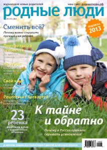 MD_cover_05-2012