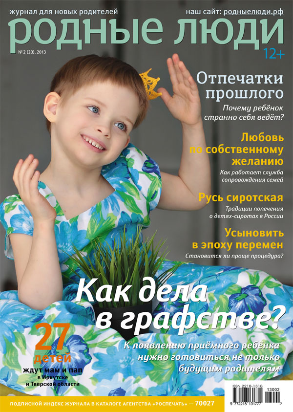 MD20_cover