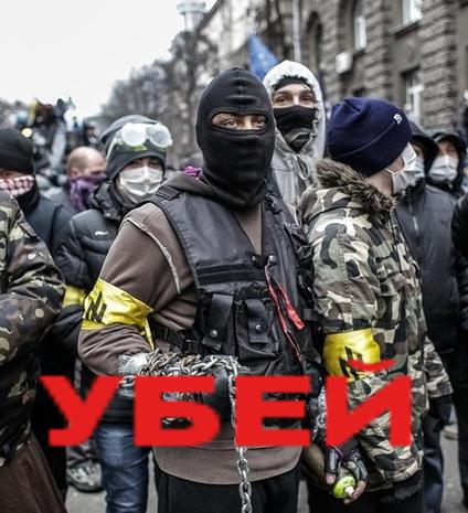 110383100_1827016_kievmaidanprotestykraina909043
