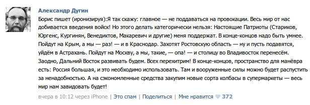 Выделение_2014_07_25_002
