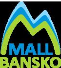 Молл в Банско