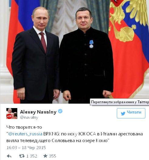 На саммите НАТО в Варшаве Черногория должна получить приглашение, кроме того, будет решение по Грузии, - МИД Румынии - Цензор.НЕТ 4830