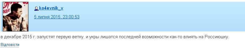 Украина намерена денонсировать соглашение о строительстве завода ядерного топлива с Россией, - Демчишин - Цензор.НЕТ 6516