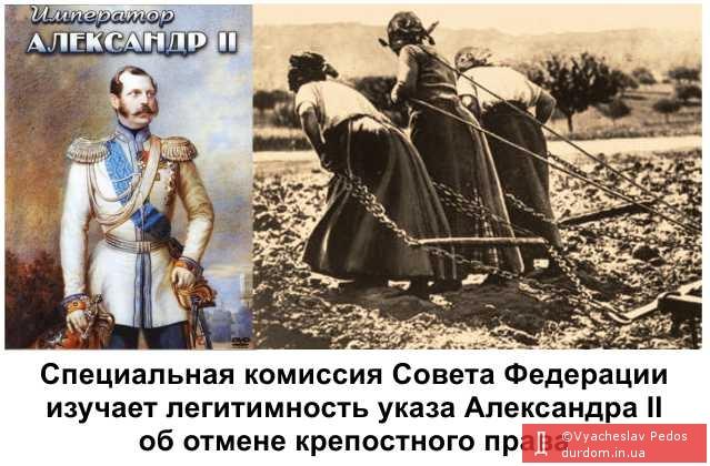 фото баб в крепостной россии