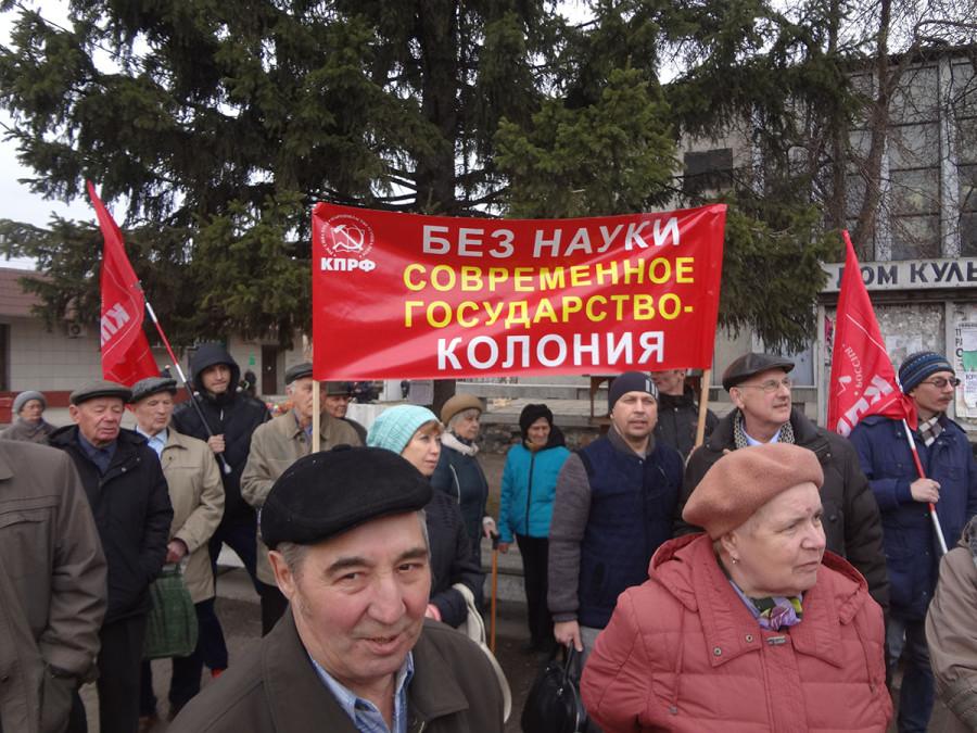 Картинки по запросу ученые россия протест картинки