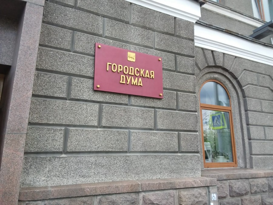 У Думы Иркутска нет морального права ставить вопросы о деятельности  «Центрального рынка»: bg_irkutsk — LiveJournal