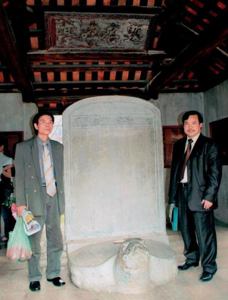 Каменая плита Тхан Нан Чунг- 1419-1499