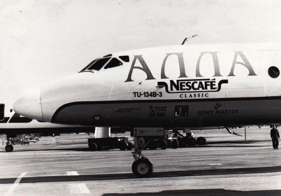Самолет АЛЛА