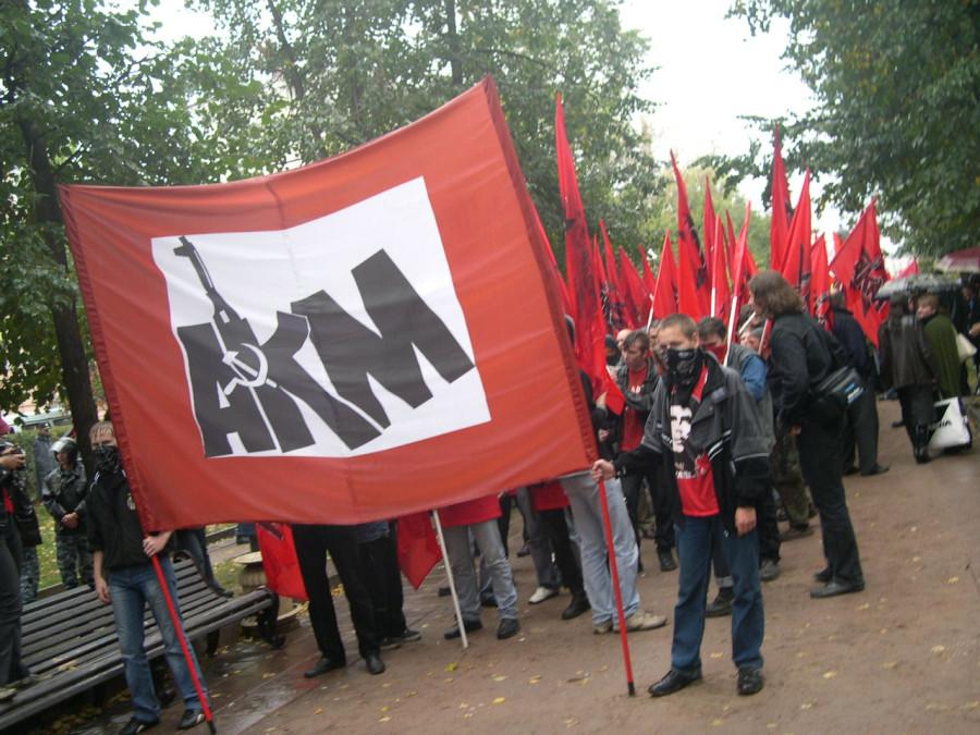 Авангард Красной Молодежи на марше АНТИКАПИТАЛИЗМ-2005