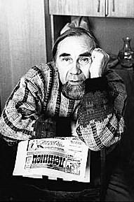 Равиль Гареев