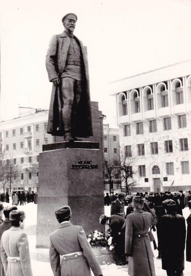 Клятва Дзержинскому.