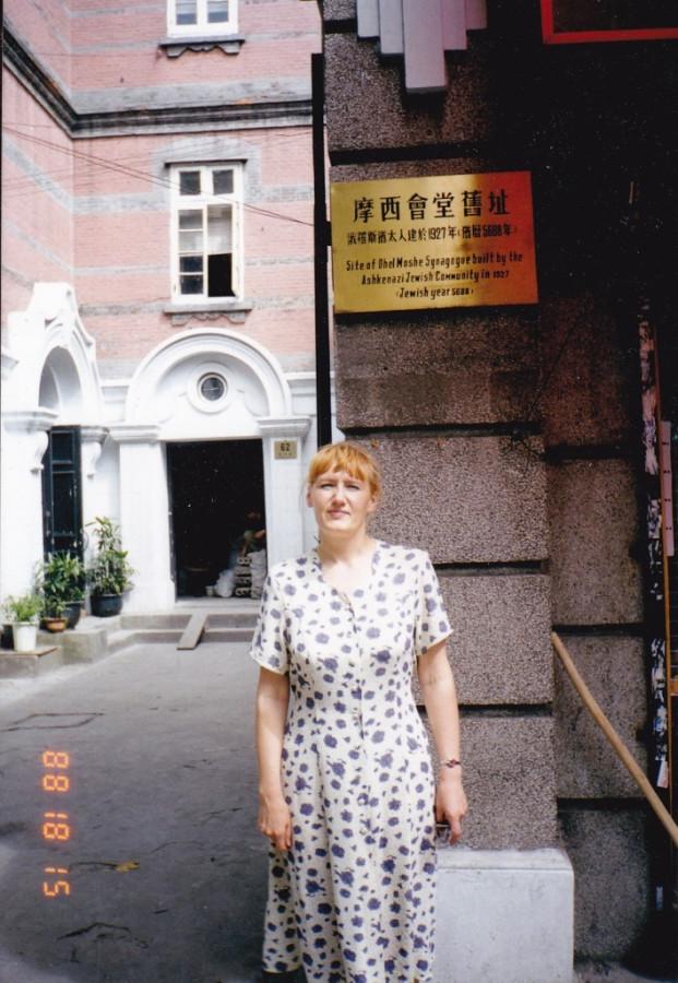 Лариса Черникова, Шанхай, 2000 год