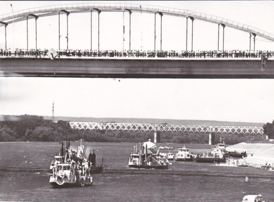 День работников морского и речного флота, 1996