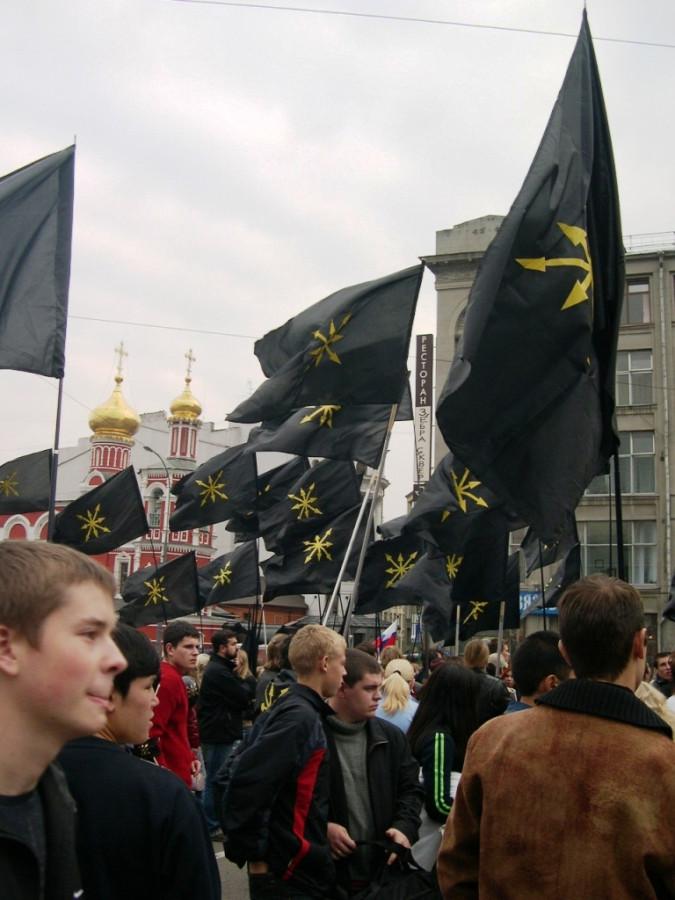 Знамена Евразии