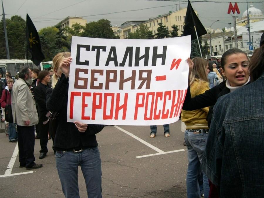 Сталин и Берия - герои России