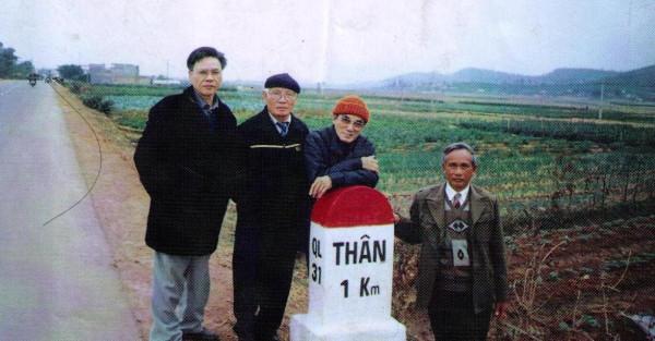 Вьетнамская семья из рода Тхан