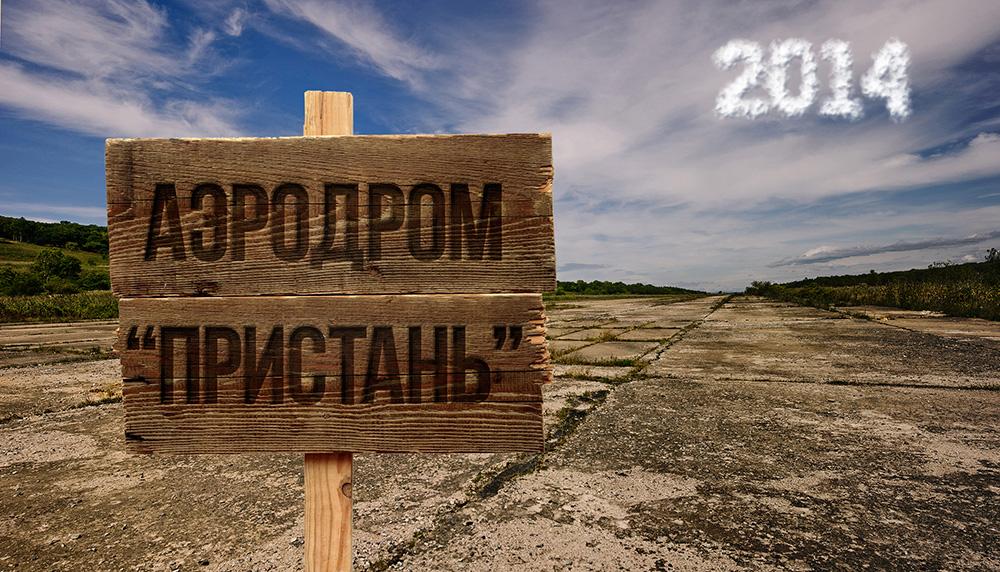 Переписные книги ивановской губернии