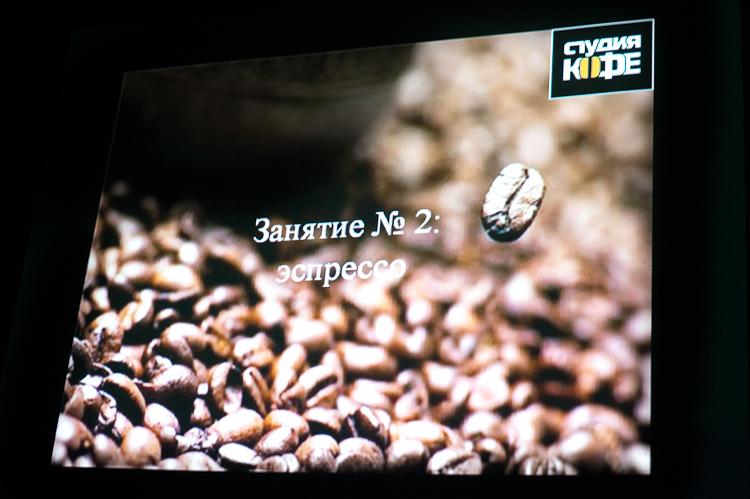 Studio_Coffee-5665