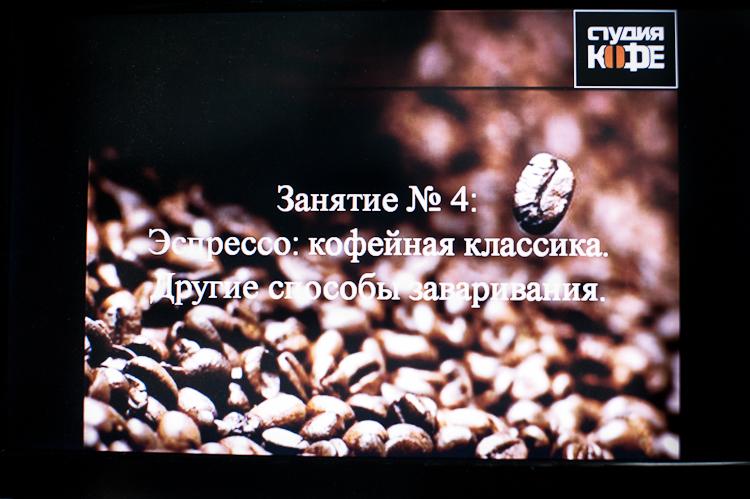 Studio_Coffee-6464