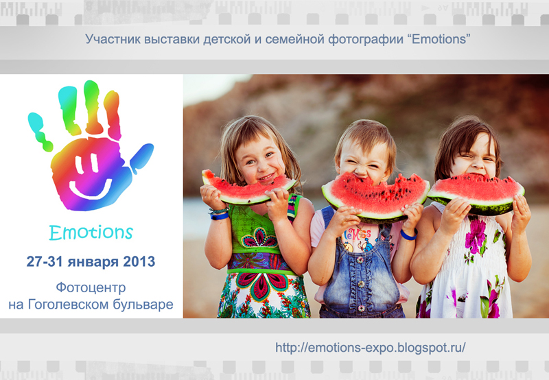 Михайлюк_Вера 800