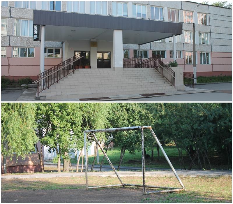 Школа № 122