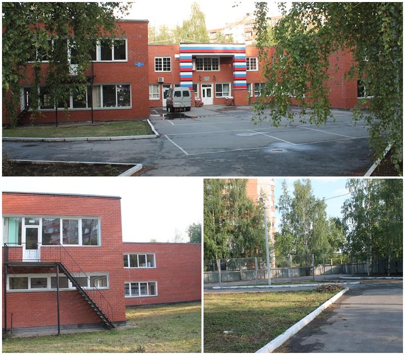 школа № 145