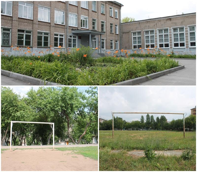 школа № 115
