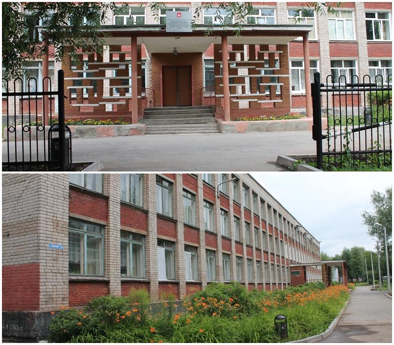 школа № 132