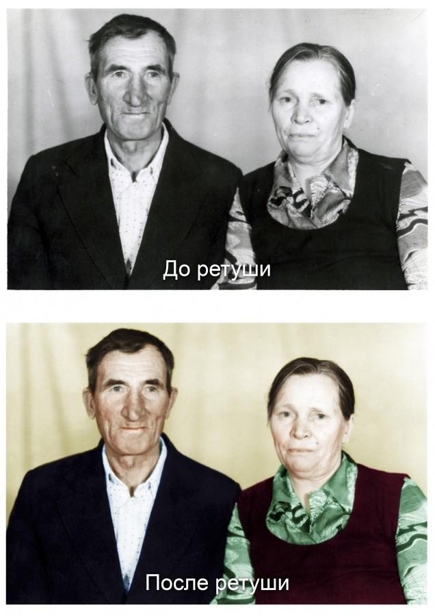 До и после ретуши 1