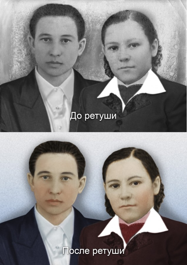 До и после ретуши 2