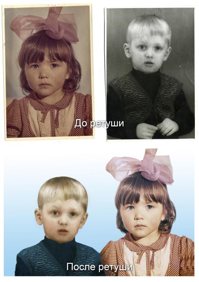 До и после ретуши 3