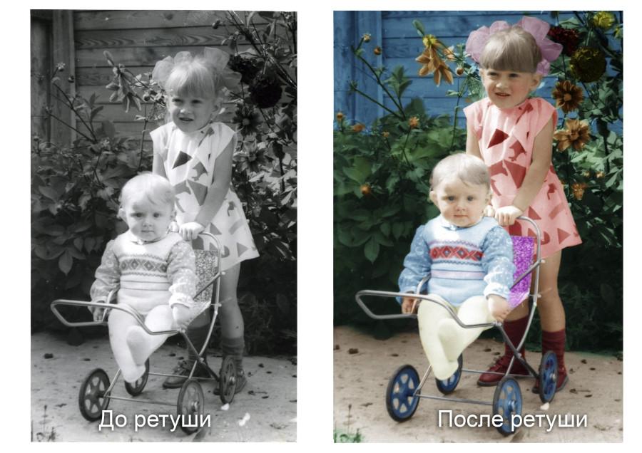 До и после ретуши 5
