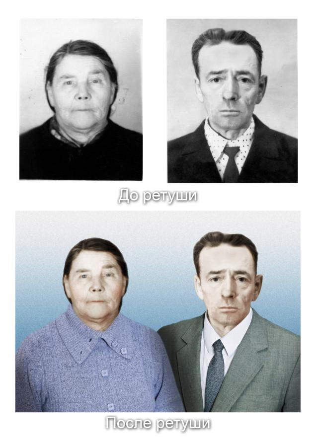 До и после ретуши 7